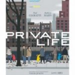 Приватне життя / Private Life (2018)