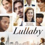 Колискова / Lullaby (2014)