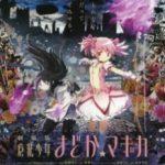 Чарівниця Мадока Магіка 2 / Gekijou-ban Mahou Shoujo Madoka*Magica: [Kouhen] Eien no monogatari (2012)