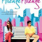 Від долі не втечеш / Milenge Milenge (2010)