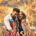 Вистава / Tamasha (2015)