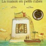 Будинок з маленьких кубиків / La Maison en petits cubes (2008)