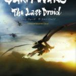 Останній друїд: Війни гармів / Garm Wars: The Last Druid (2014)