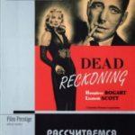Розрахуємося після смерті / Dead Reckoning (1947)