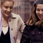 Пані Америка / Mistress America (2015)