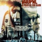 Бхопал: Молитва про дощ / Bhopal: A Prayer for Rain (2014)