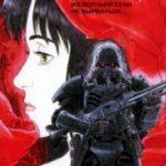 Перевертні / Jin-Rô (1999)