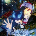 Синій екзорцист / Gekijouban Ao no Exorcist (2012)