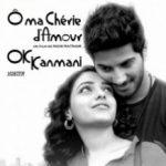Так, моя радість! / OK Kanmani (2015)