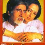 Любов і зрада / Baghban (2003)