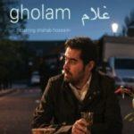 Гулам / Gholam (2017)