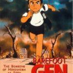 Босоногий Ген / Hadashi no Gen (1983)