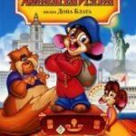 Американська історія / An American Tail (1986)