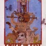 Лють Куркуля і Золотий Фліс / Fury of the Fist and the Golden Fleece (2016)