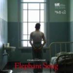 Пісня слона / Elephant Song (2014)