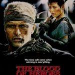 Привітання джаггера / The Blood of Heroes (1989)
