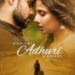 Наша неповна історія / Hamari Adhuri Kahaani (2015)