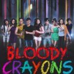 Криваві олівці / Bloody Crayons (2017)