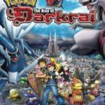 Покемон: Схід Даркрая / Gekijô ban poketto monsutâ: Daiamondo pâru – Diaruga vs Parukia vs Dâkurai (2007)