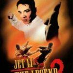 Легенда 2 / Fong Sai Yuk 2 (1993)