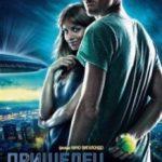 Прибулець з космосу / Extraterrestre (2011)
