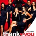 Дякую тобі / Thank You (2011)