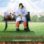 Ніки, диявол – молодший / Little Nicky (2000)