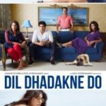 Нехай серце б'ється / Dil Dhadakne Do (2015)