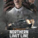 Північна прикордонна лінія / N. L. L: Yeonpyeong Haejeon (2015)