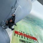 Місія нездійсненна: Плем'я ізгоїв / Mission: Impossible – Rogue Nation (2015)