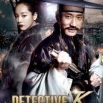 Детектив К / Jo-seon Myeong-tam-jeong (2011)