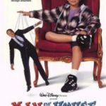Хто в домі господар / Man of the House (1995)