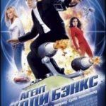 Агент Коді Бенкс / Agent Cody Banks (2003)