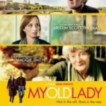 Моя бабуся / My Old Lady (2014)