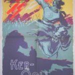 Кер-оглі / Кер-огли (1960)