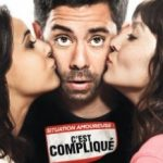 Любовна ситуація – це непросто / Situation amoureuse: c'est compliqué (2014)