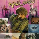 Арабські пригоди / Arabian Nights (2000)