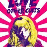 Любов і інші культи / Kemonomichi (2017)