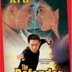 Охоронець з Пекіна / Zhong Nan Hai bao biao (1994)