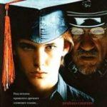 Здібний учень / Apt Pupil (1998)