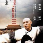 Одного разу в Китаї 3 / Wong Fei Hung ji saam: Si wong jaang ba (1993)