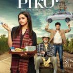 Піку / Piku (2015)