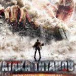Атака титанів – Фільм перший: Жорстокий світ / Shingeki no kyojin (2015)