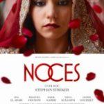 Весілля / Noces (2016)