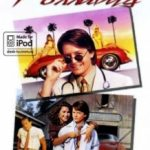 Доктор Голлівуд / Doc Hollywood (1991)