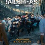 Втеча з в'язниці / Jailbreak (2017)