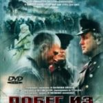 Втеча з Гулагу / So weit die Füße tragen (2001)