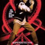 Поліцейський з Беверлі-Хіллз 3 / Beverly Hills Cop III (1994)