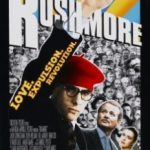 Академія Рашмор / Rushmore (1998)