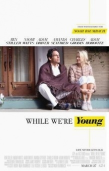 Поки ми молоді / While were Young (2014)